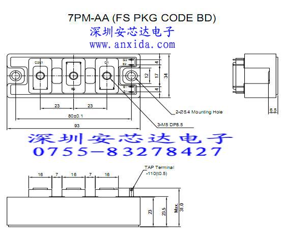 电路 电路图 电子 设计 素材 原理图 554_458