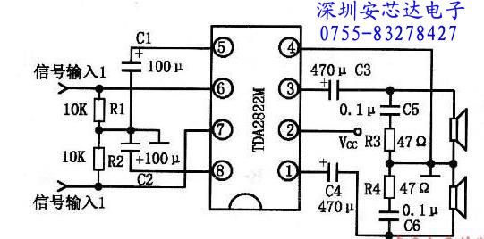 双音频功率放大集成tda2822