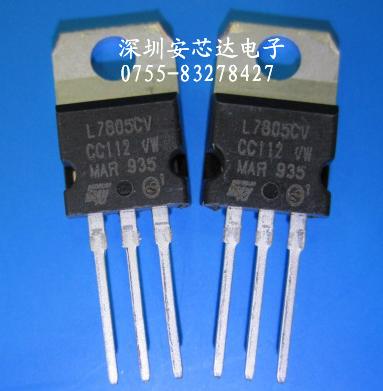 三端稳压器l7805cv 技术资料