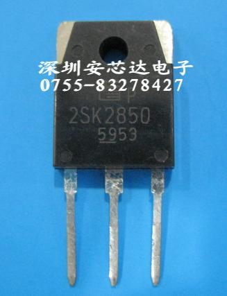 2sk2850 技术参数