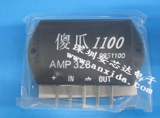 场效应管作来级推动输出,动态频响极宽,即使普通双极型功放标称频响能