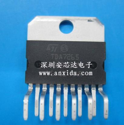 tda7265 图片 tda7265 典型应用电路 深圳市 安芯达电子有限公司